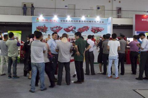 我公司携新产品参加2015年中国国际薯业博览会