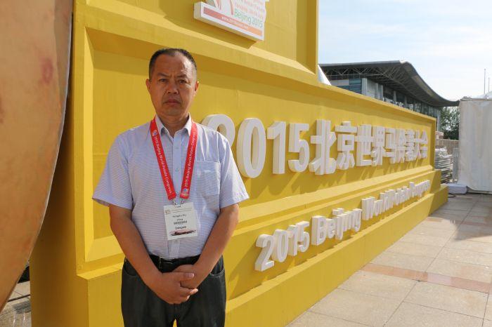15  2015北京世界马铃薯大会现场0