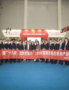 建厂十九年,回馈老客户—青岛洪珠农机携新产品参加2017武汉全国农机展