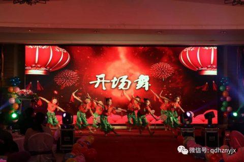 【开门红】青岛洪珠农机成功举办2017年度表彰大会暨2018年新春年会